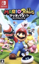 【中古】 マリオ+ラビッツ キングダムバトル /NintendoSwitch 【中古】afb