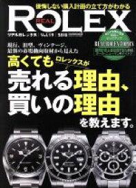 【中古】 REAL ROLEX(Vol.19) CARTOP MOOK/交通タイムス社(その他) 【中古】afb
