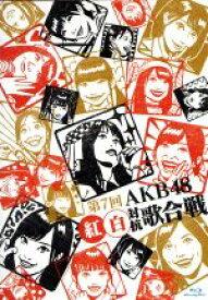 【中古】 第7回 AKB48 紅白対抗歌合戦(Blu−ray Disc) /AKB48 【中古】afb