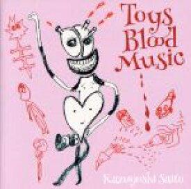 【中古】 Toys Blood Music(初回限定盤) /斉藤和義 【中古】afb