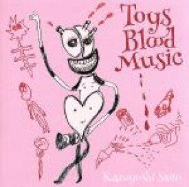 【中古】 Toys Blood Music(通常盤) /斉藤和義 【中古】afb