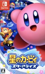 【中古】 星のカービィ スターアライズ /NintendoSwitch 【中古】afb