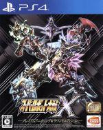 【中古】 スーパーロボット大戦X <プレミアムアニメソング&サウンドエディション> /PS4 【中古】afb