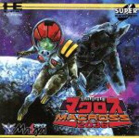 【中古】 SCD 超時空要塞マクロス2036 /PCエンジン 【中古】afb