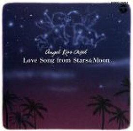 【中古】 天使が巻いたオルゴール 星と月のラブ・ソング /(オルゴール) 【中古】afb
