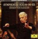 【中古】 ハイドン:交響曲《驚愕》《奇跡》《時計》 /ヘルベルト・フォン・カラヤン/ベルリン・フィルハーモニー管…