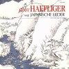 【中古】ヘフリガー日本の歌曲を歌う(ドイツ語訳による)/エルンスト・ヘフリガー【中古】afb