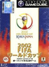 【中古】 2002 FIFA ワールドカップ /ゲームキューブ 【中古】afb
