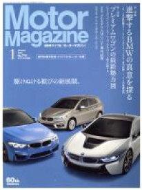 【中古】 Motor Magazine(2015年1月号) 月刊誌/モーターマガジン社(その他) 【中古】afb