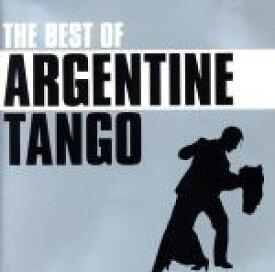 【中古】 ベスト・オブ・アルゼンチン・タンゴ /(ワールド・ミュージック) 【中古】afb