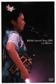 【中古】 夏川りみ Concert Tour 2004 ∞un RIMI ted∞ /夏川りみ 【中古】afb