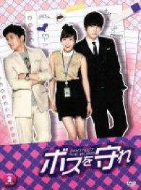 【中古】 ボスを守れ DVD−BOX II /チ・ソン,ジェジュン,チェ・ガンヒ 【中古】afb