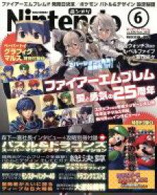 【中古】 Nintendo DREAM(2015年6月号) 月刊誌/徳間書店(その他) 【中古】afb