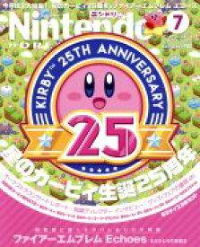 【中古】 Nintendo DREAM(2017年7月号) 月刊誌/徳間書店(その他) 【中古】afb