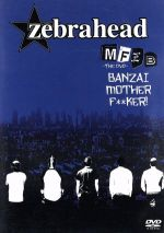 【中古】 MFZB 〜THE DVD〜 BANZAI MOTHER F**KER! /ゼブラヘッド 【中古】afb