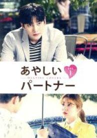 【中古】 あやしいパートナー〜Destiny Lovers〜DVD−BOX1 /チ・チャンウク,ナム・ジヒョン,チェ・テジュン 【中古】afb