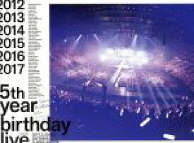 【中古】 5th YEAR BIRTHDAY LIVE 2017.2.20−22 SAITAMA SUPER ARENA(完全生産限定版) /乃木坂46 【中古】afb