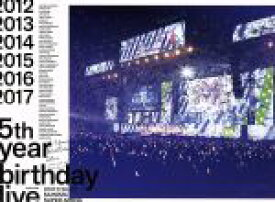 【中古】 5th YEAR BIRTHDAY LIVE 2017.2.20−22 SAITAMA SUPER ARENA(完全生産限定版)(Blu−ray Di 【中古】afb