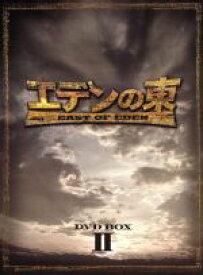 【中古】 エデンの東[ノーカット版]DVD−BOX2 /ソン・スンホン,ヨン・ジョンフン,イ・ダヘ 【中古】afb