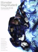 【中古】 MM9 DVD−BOXI /石橋杏奈,尾野真千子,高橋一生,山本弘(原作),斉藤恒芳(音楽) 【中古】afb
