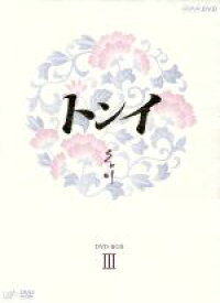 【中古】 トンイ DVD−BOX III /ハン・ヒョジュ,チ・ジニ[池珍煕],イ・ソヨン,イム・セヒョン(音楽) 【中古】afb