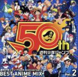 【中古】 週刊少年ジャンプ50th Anniversary BEST ANIME MIX vol.2 /(オムニバス),SPYAIR,高橋ひろ,米倉千尋,mihima 【中古】afb