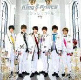 【中古】 シンデレラガール(初回限定盤A)(DVD付) /King & Prince 【中古】afb