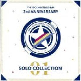 【中古】 THE IDOLM@STER SideM 3rd ANNIVERSARY SOLO COLLECTION 01 /(アニメ/ゲーム),Cafe Para 【中古】afb