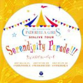 【中古】 THE IDOLM@STER CINDERELLA GIRLS 5thLIVE TOUR Serendipity Parade!!!【静岡・幕張・福岡 【中古】afb
