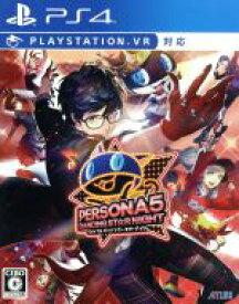 【中古】 ペルソナ5 ダンシング・スターナイト /PS4 【中古】afb