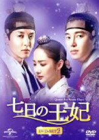 【中古】 七日の王妃 DVD−SET2(特典DVD付) /パク・ミニョン,ヨン・ウジン,イ・ドンゴン 【中古】afb