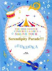 【中古】 THE IDOLM@STER CINDERELLA GIRLS 5thLIVE TOUR Serendipity Parade!!!@FUKUOKA( 【中古】afb
