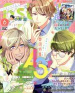 【中古】 B's LOG(2018年6月号) 月刊誌/KADOKAWA(その他) 【中古】afb