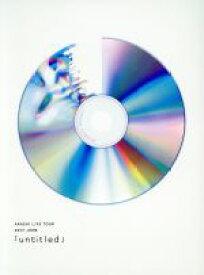 【中古】 ARASHI LIVE TOUR 2017−2018 「untitled」(初回限定版)(Blu−ray Disc) /嵐 【中古】afb