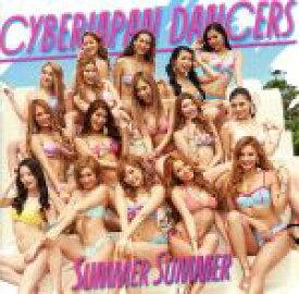 【中古】 Summer Summer(初回限定盤)(DVD付) /CYBERJAPAN DANCERS 【中古】afb