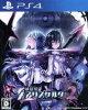 【中古】神獄塔メアリスケルター2/PS4【中古】afb