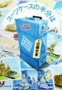 【中古】 スーツケースの半分は 祥伝社文庫/近藤史恵(著者) 【中古】afb