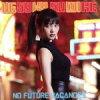 【中古】ノーフューチャーバカンス(初回限定盤A)(Blu−rayDisc付)/上坂すみれ【中古】afb