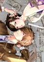 【中古】 プロミス・シンデレラ(1) 裏少年サンデーC/橘オレコ(著者) 【中古】afb