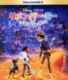 【中古】 リメンバー・ミー MovieNEX ブルーレイ+DVDセット(Blu−ray Disc) /(ディズニー) 【中古】afb