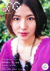 【中古】 Talented Girls U‐22 /彩文館出版(その他) 【中古】afb