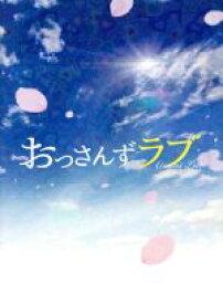 【中古】 おっさんずラブ Blu−ray BOX(Blu−ray Disc) /田中圭,林遣都,内田理央,河野伸(音楽) 【中古】afb