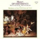 【中古】 モーツァルト:ディヴェルティメント第17番、第1番 /ウィーン八重奏団員 【中古】afb