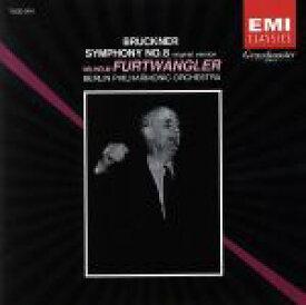 【中古】 ブルックナー:交響曲第8番 ハ短調 /W.フルトヴェングラー,ベルリン・フィルハーモニー管弦楽団 【中古】afb