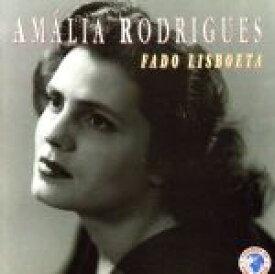 【中古】 FADO LISBOETA(ポルトガルのファド) 〜ワールドミュージック81 /アマリア・ロドリゲス 【中古】afb