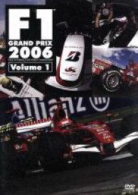 【中古】 F1グランプリ 2006 VOL.1 Rd.1〜Rd.6 /(モータースポーツ) 【中古】afb