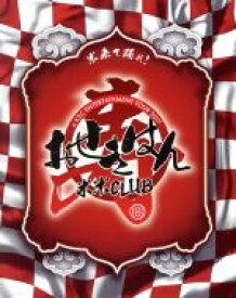 【中古】 a K2C ENTERTAINMENT TOUR 2017 〜おせきはん〜(初回生産限定版)(Blu−ray Disc) /米米CLUB 【中古】afb