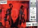 【中古】 真夏の全国ツアー2017 FINAL! IN TOKYO DOME(完全生産限定版)(Blu−ray Disc) /乃木坂46 【中古…