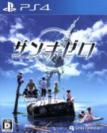 【中古】 ザンキゼロ /PS4 【中古】afb