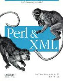 【中古】 Perl&XML /エリック・T.レイ(著者),ジェイソンマッキントッシュ(著者),財井一彰(訳者) 【中古】afb